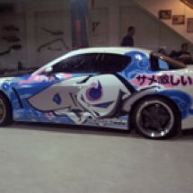 Car Graphic  100 4901