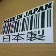 JDM Style Sticker barcode made in japan 2nd