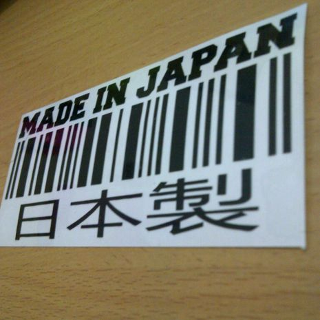 JDM Style Sticker barcode made in japan 2nd  barcode made in japan 2nd 10x4cm