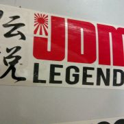 JDM Style Sticker JDM legend