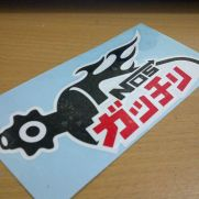 JDM Style Sticker nos in charge
